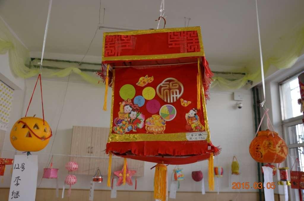 2015年小博士幼儿园手工灯笼制作大赛 - 大连小博士